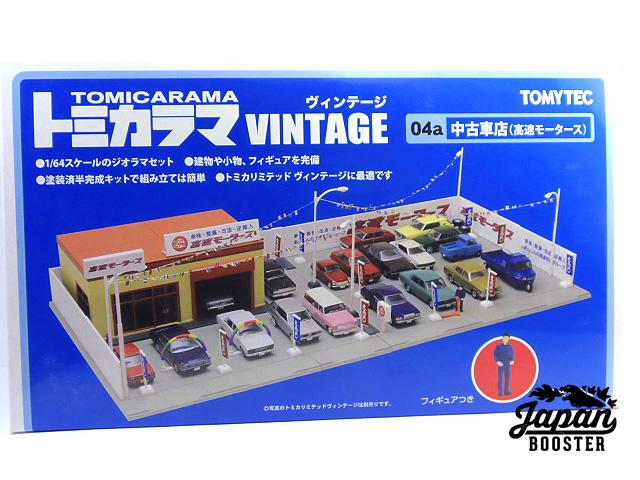 TOMICARAMA 04a
