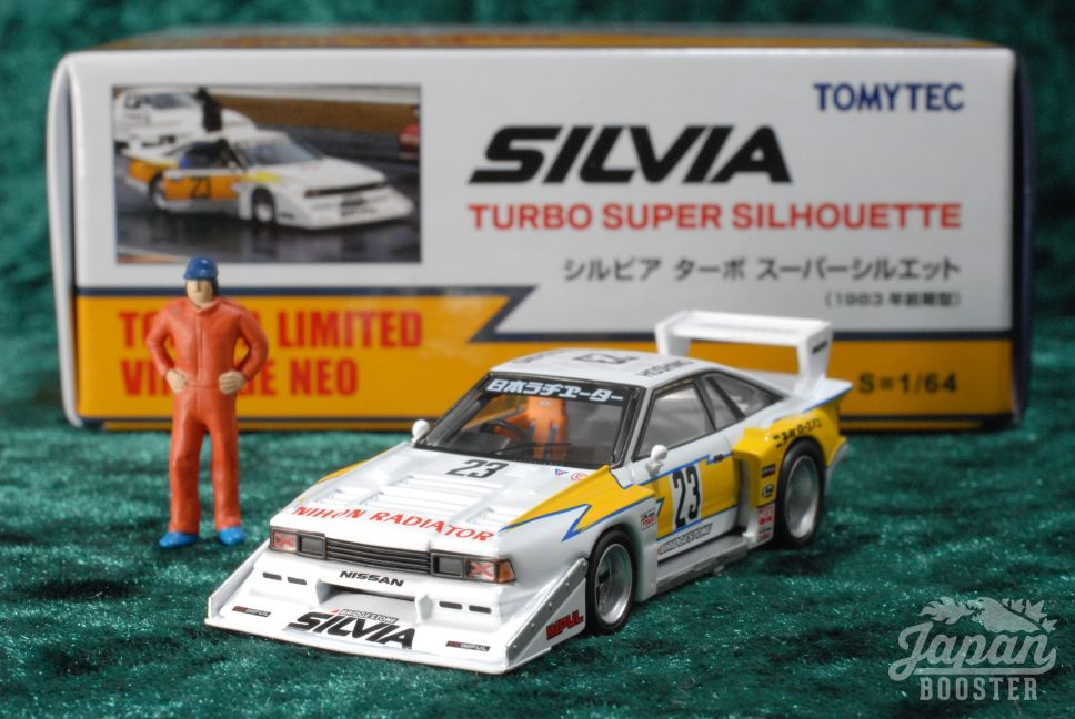 SILVIA TURBO SUPER SILHOUETTE 1983