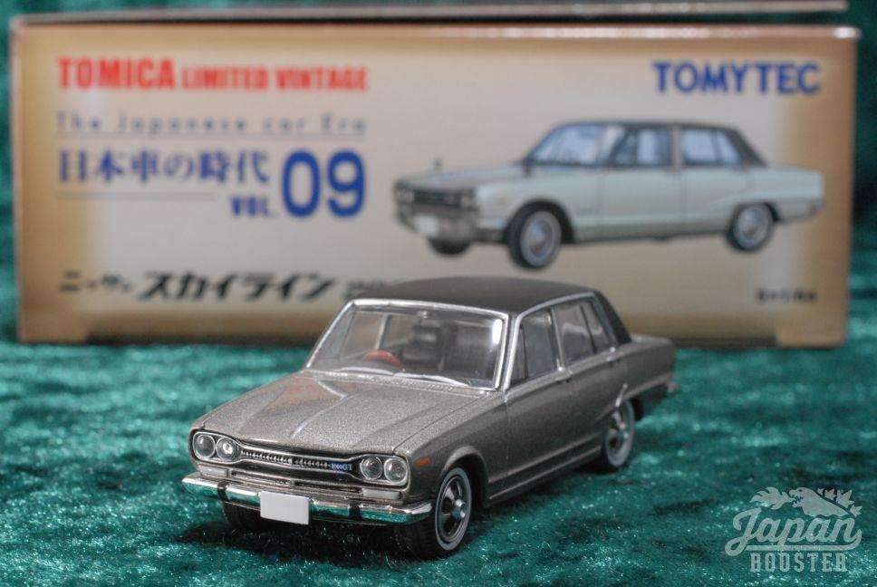JAPANESE ERA 09