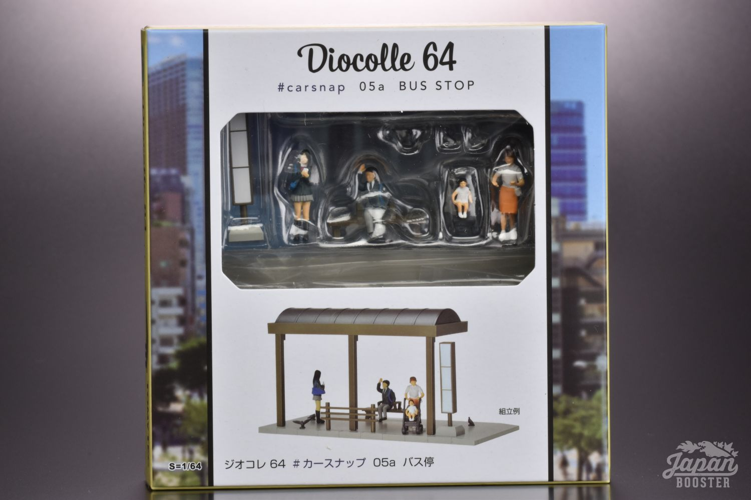 LV-DIOCOLLE 05a